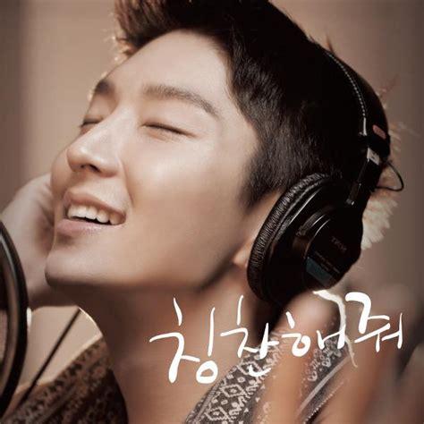 Cbc Album Lagu Jun Ki jun ki discography 1 albums 4 singles 0 lyrics 9