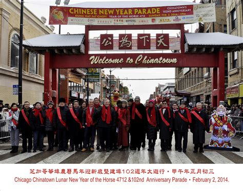 new year 2018 chinatown chicago chinatown lunar new year parade year of the ram 4713