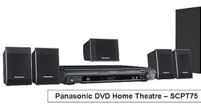 Home Theater Komplit kumpulan link report iklan komersil by onlineproperti dijual home theater panasonic dan