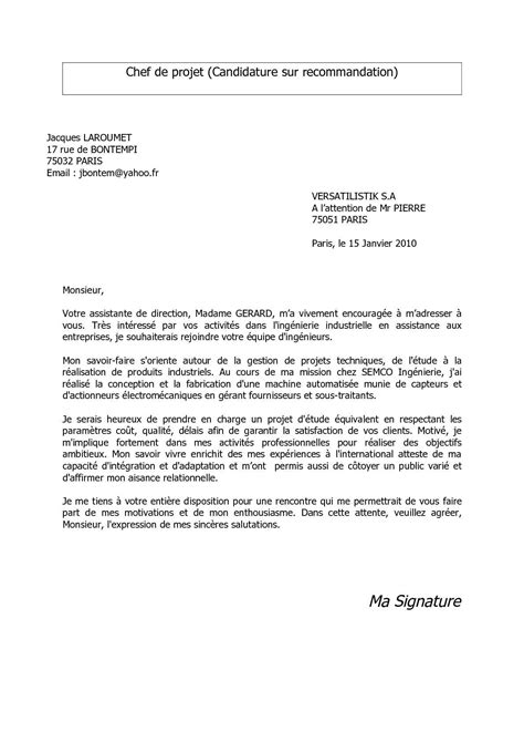 Lettre De Motivation Candidature Spontanée Office De Tourisme Lettre De Motivation Orange Lettre De Motivation 2017
