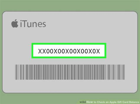 How To Find Gift Card Balance On Itunes - how to check an apple gift card balance 9 steps with pictures