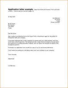 exle cover letters for applications exle of a cover letter for a application the
