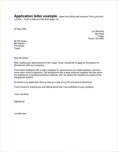 exle of cover letter for applying a exle of a cover letter for a application the