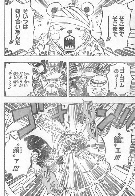 anoboy one piece 805 ch 805 spoilers onepiece