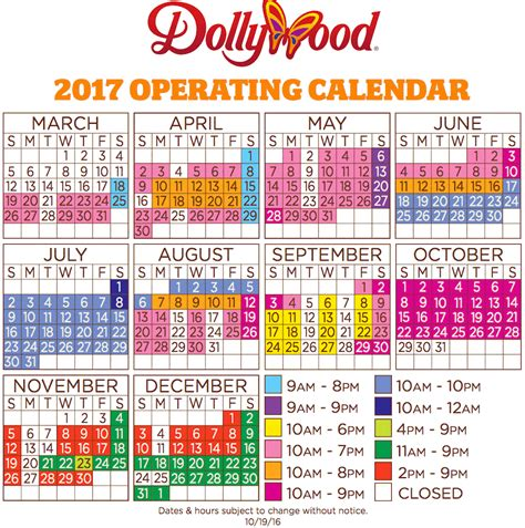 2018 dollywood and beyond a theme park lover s guide to the smoky mountain vacation region books dollywood schedule and dollywood hours for 2017 season