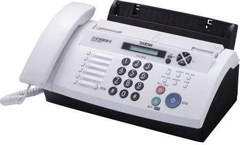 Jual Mesin Fax Terbaru by Harga Mesin Fax Panasonic Murah Terbaru November 2017