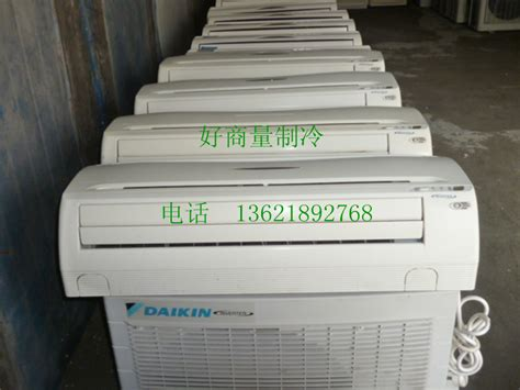 Ac Daikin Second second 1 5 wall mounted household inverter air