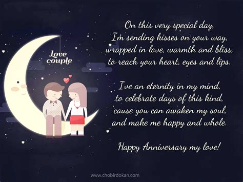 wedding anniversary poems for my happy anniversary poems for whatsapp best wedding anniversary poems images wallpapers