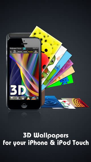 hd wallpapers home design 3d ipad 2 etage patterndcandroidpattern cf 3d wallpapers backgrounds cool best free hd retina