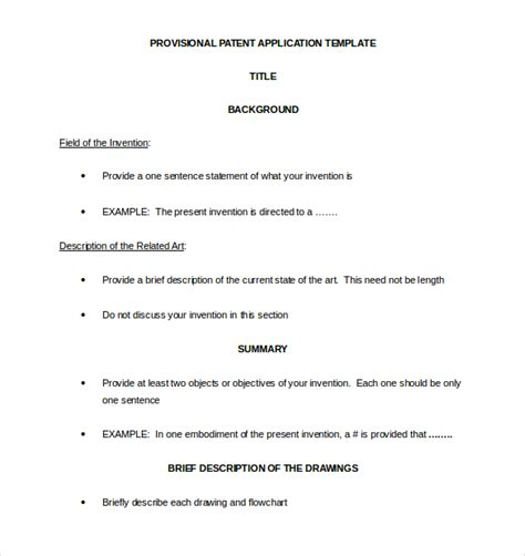 patent template 12 patent application templates free sle exle