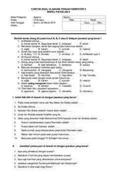 Contoh surat pengantar dari kepala sekolah | uts kelas 6