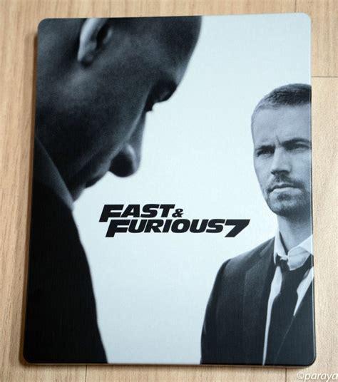 fast and furious 8 bgm 블루레이 분노의 질주 어렸을때부터 가장 좋아했던 영화 fast and furious bluray