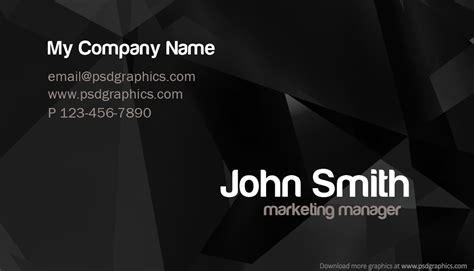 dark business card psd template images black business