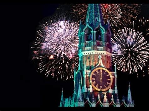 new year celebration how does it last