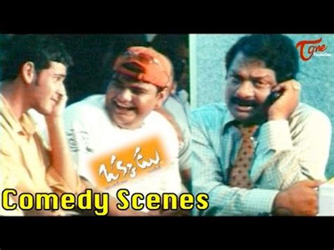 film comedy scene download full download mahesh babu geetha niharika funny comedy