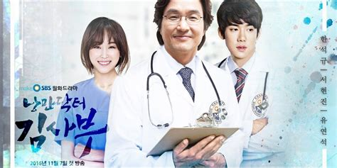 film korea terbaru 2016 papasemar com 8 drama korea terbaru november 2016 yang