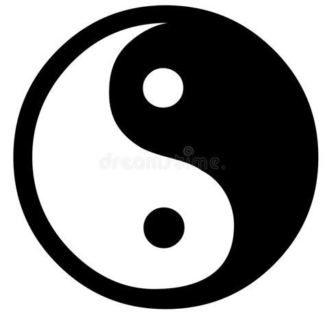 illustrator tutorial yin yang yin yang stock illustration illustration of asia form