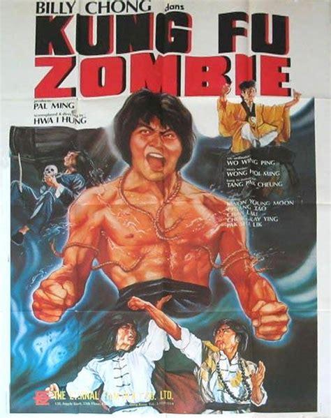 Cinema 21 Kung Zombie | asian movies 21 kung fu zombie 1982 hk movies