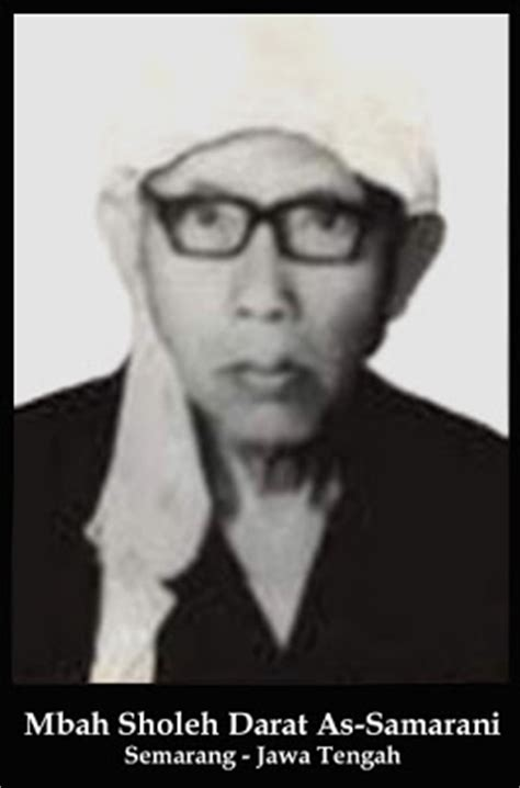 biografi kh hamka biografi ulama dan habaib kh sholeh bin umar as samarani