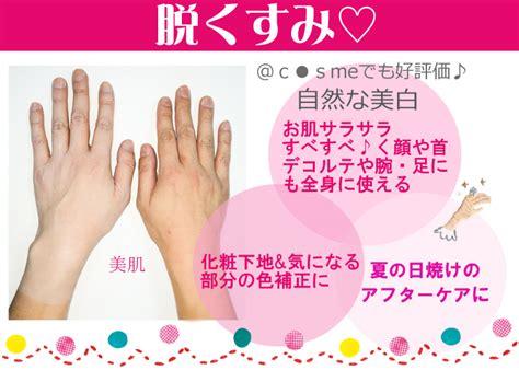 Snow White Supplement Thailand Berkualitas snow white oneday brightener 120ml pcs snow white my princess hk hong kong