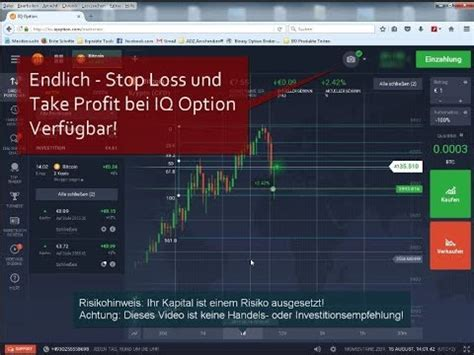 Iq Option Tutorial Deutsch | iq option stop loss take profit erkl 228 rung tutorial
