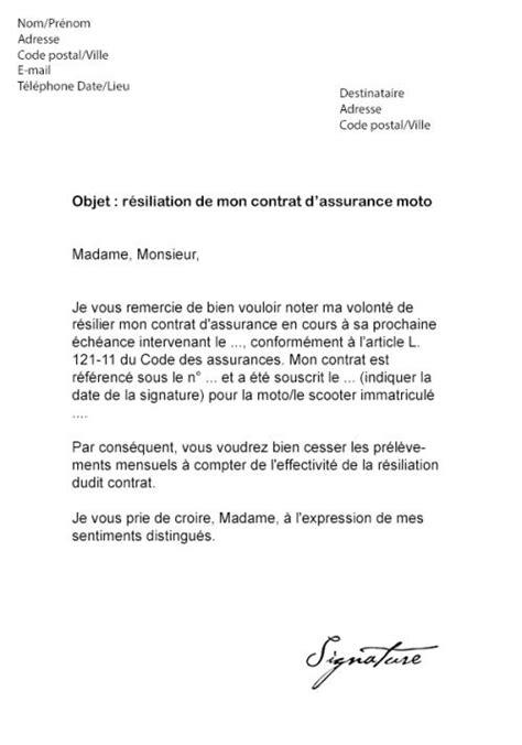 assurance auto résilié > résiliation assurance voiture