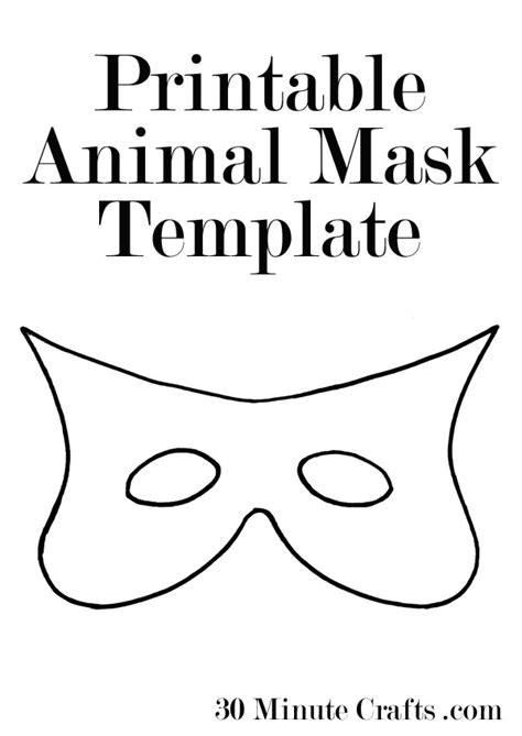 printable animal eye mask template 6 best images of printable animal templates free