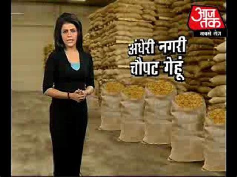aaj tak bihar hindi samachar bollywood news today www imgkid com the image kid has it