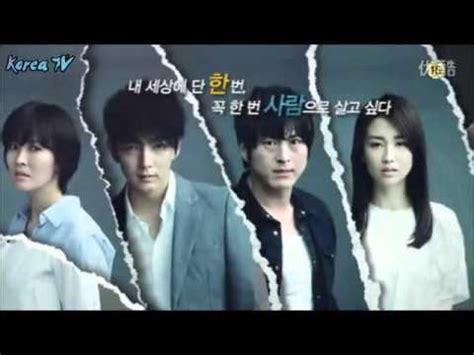 film korea terbaru mbc two weeks korean drama 2013 mbc advertising youtube