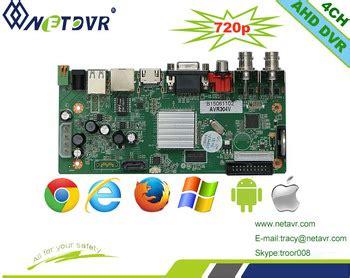Board Dvr Ahd 4channel cheap ahd dvr pcb board 4ch ahd dvr board 720p dvr