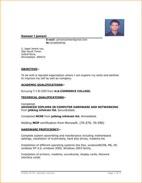 resume format pics hd 7 resume format in hd sumayyalee