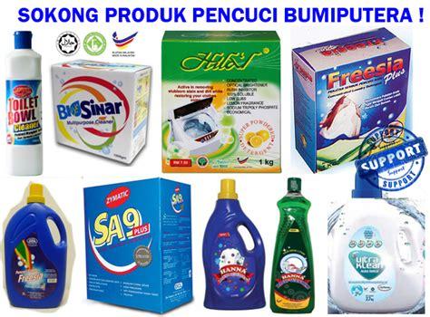 Floor Cleaner Liquid by Pencuci Baju Dan Dapur Halal Hub Produk Muslim