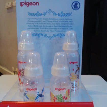 Botol Dot Biasa pigeon gandeng iwet ramadhan luncurkan botol bayi pertama bermotif batik