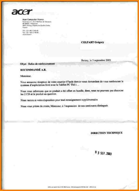 Exemple De Lettre Officielle 4eme 5 Exemple Lettre Officielle Lettre Officielle