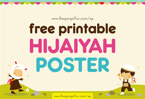 printable hijaiyah free printable new hijaiyah poster the gang of fur