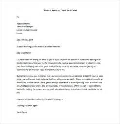 Thank You Letter After Interview Doctor medical thank you letter 10 free sample example format download