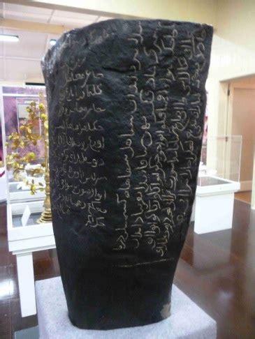 terengganu inscription stone gowhere malaysia