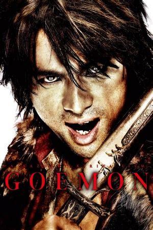 film ninja goemon goemon 2009 the movie database tmdb