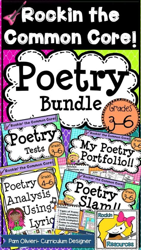 poetry study notes songs awesome songs study guides and lyrics to on