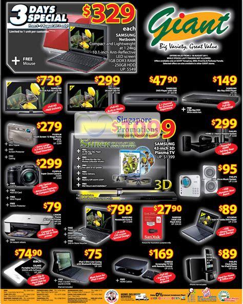 Tv Samsung Hypermart hypermarket electronics tv sale 5 18 aug 2011