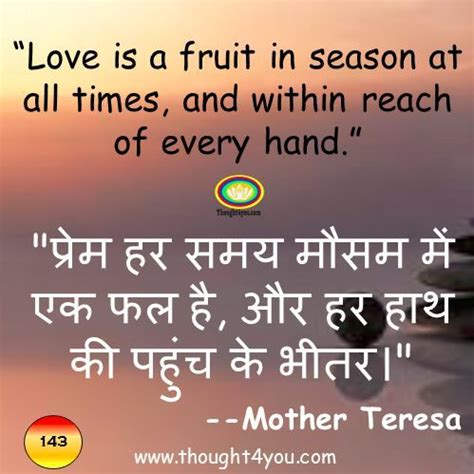 biography meaning hindi 17 best ideas about life quotes in hindi on pinterest