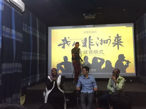 film china eastern new documentary film tells stories of africans in eastern