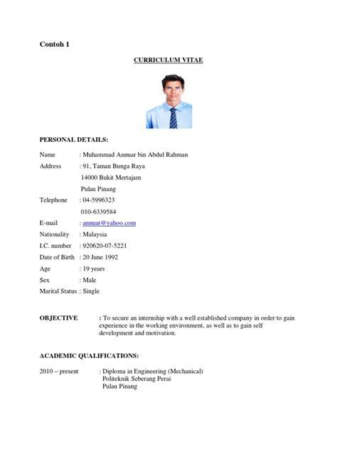 contoh resume lengkap untuk latihan industri contoh resume untuk latihan industri academia science
