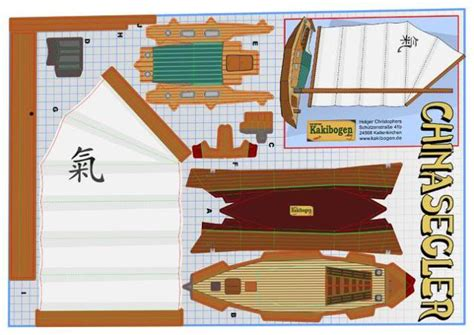 cardboard model boat template papermau sailing boat paper model by kakibogen