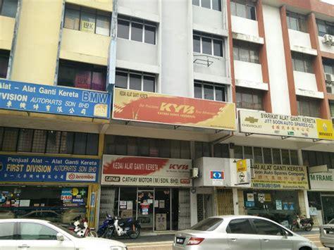 domino pizza sentul property kl investment 4 storey shoplot for sale jalan