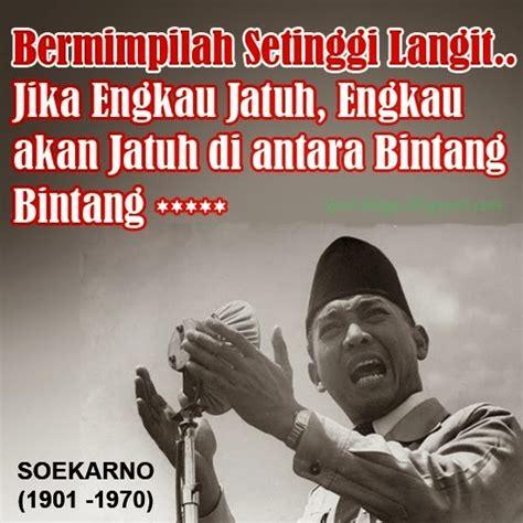 kumpulan gambar kata bijak  pemimpin terbaru