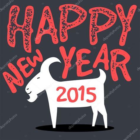 happy new year goat 2015 happy goat new year 2015 stock vector 58717869