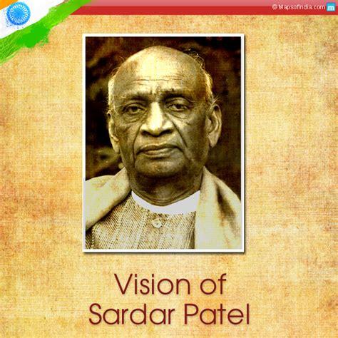 vision  sardar patel  india  india