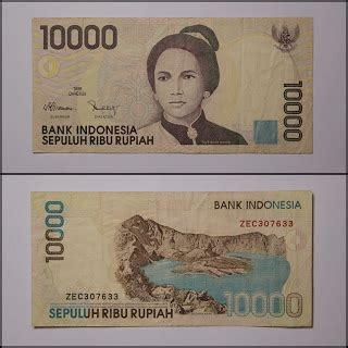 Uang Kuno Dua Puluh Ribu Rupiah Th 1998 sentra uang kuno seri emisi 1998