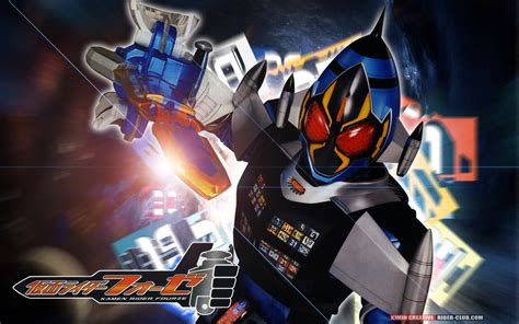 Rhs Kamen Rider Fourze Cosmic toku warriors toku word cosmic states how i think an ultimate form should be